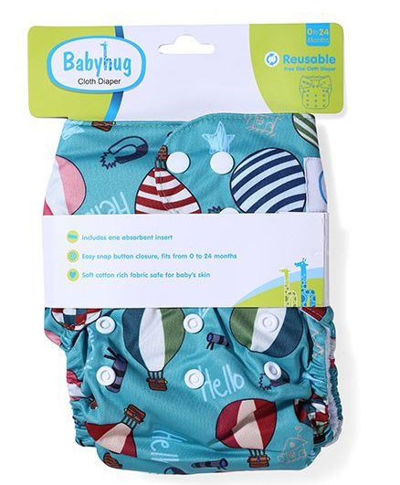 babyhug cloth diaper